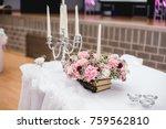 wedding flowers bride bouquet... | Shutterstock . vector #759562810