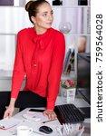 happy  business woman working ... | Shutterstock . vector #759564028