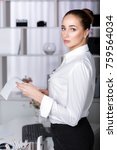 attractive  business woman ... | Shutterstock . vector #759564034
