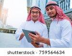 business arabian man meeting... | Shutterstock . vector #759564634