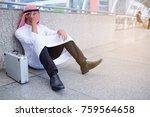arabian business man in white... | Shutterstock . vector #759564658