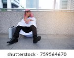 arabian business man in white... | Shutterstock . vector #759564670