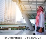 arab businessman looking on... | Shutterstock . vector #759564724