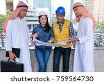 two arabian businessman talking ... | Shutterstock . vector #759564730