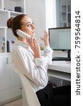 attractive business woman... | Shutterstock . vector #759564814