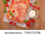 italian pizza with cheese ... | Shutterstock . vector #759571558