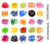 vector watercolor background.... | Shutterstock .eps vector #759573943