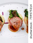 grilled pork medallions with... | Shutterstock . vector #759575314