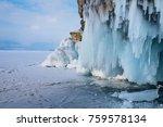 Beautiful Nature Landscape. Bi...