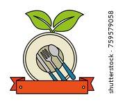 healthy food menu icon | Shutterstock .eps vector #759579058