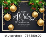 holidays greeting card for... | Shutterstock .eps vector #759580600