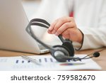 close up working call center... | Shutterstock . vector #759582670