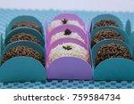 traditional brazilian sweet ... | Shutterstock . vector #759584734