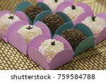 traditional brazilian sweet ... | Shutterstock . vector #759584788