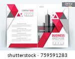 a modern business brochure... | Shutterstock .eps vector #759591283