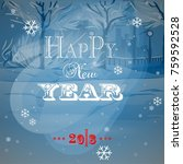 happy new year | Shutterstock .eps vector #759592528