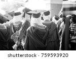 gombak  malaysia   november 11  ... | Shutterstock . vector #759593920