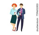 vector flat office worker man... | Shutterstock .eps vector #759601003