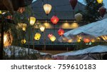 chinese lanterns hanging on... | Shutterstock . vector #759610183