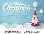 paper art of merry christmas... | Shutterstock .eps vector #759619630