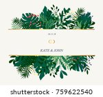 invitation for a wedding.... | Shutterstock .eps vector #759622540