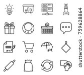 thin line icon set   bulb ... | Shutterstock .eps vector #759628864