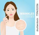 wrinkles skin vector... | Shutterstock .eps vector #759631036