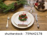 christmas place setting with... | Shutterstock . vector #759642178