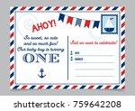 boy one year birthday... | Shutterstock .eps vector #759642208