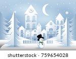 christmas paper art isolated on ... | Shutterstock .eps vector #759654028
