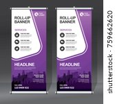 roll up banner design template  ... | Shutterstock .eps vector #759662620