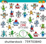 cartoon illustration of find... | Shutterstock . vector #759703840