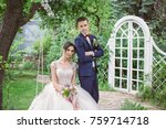 beautiful bride and groom | Shutterstock . vector #759714718