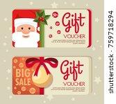 christmas gift voucher gift... | Shutterstock .eps vector #759718294