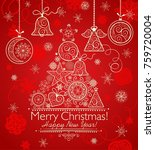 decorative christmas greeting... | Shutterstock .eps vector #759720004