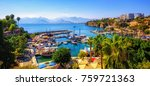 panoramic view of antalya old... | Shutterstock . vector #759721363