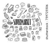supermarket  grocery products...   Shutterstock .eps vector #759725506