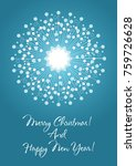 christmas banner for a website... | Shutterstock .eps vector #759726628