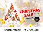 christmas sale. christmas... | Shutterstock .eps vector #759726838
