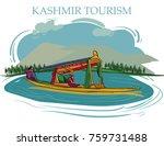 kashmir tourism vector... | Shutterstock .eps vector #759731488