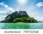koh phak bia   about half way... | Shutterstock . vector #759732568