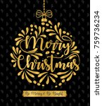 merry christmas banner with... | Shutterstock .eps vector #759736234