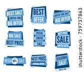 super sale set of special... | Shutterstock .eps vector #759737863