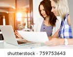 image of two young business... | Shutterstock . vector #759753643