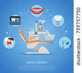 dental services concept with... | Shutterstock .eps vector #759757750