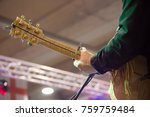 country music in cremona | Shutterstock . vector #759759484