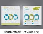 square flyer template. brochure ... | Shutterstock .eps vector #759806470