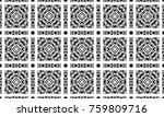 black and white textured... | Shutterstock . vector #759809716