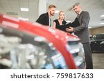 vehicle dealer selling electro... | Shutterstock . vector #759817633