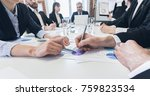 business people team discussing ... | Shutterstock . vector #759823534